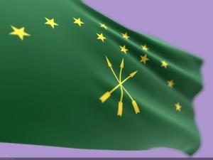 CircassianFlagHQ